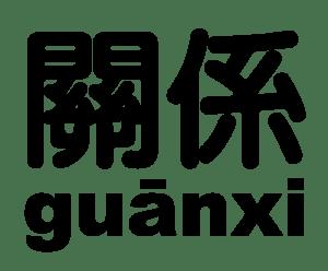 guanxi-characters